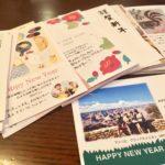 やっぱりもらって嬉しい年賀状♡もらって嬉しいゆうすい通信♡