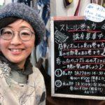 新春特別企画 ストール巻き方講座