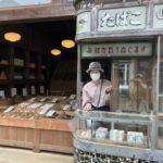 イベントの合間にプチムサコツアー【江戸東京建物園】【cafe 5884】