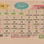 7月カレンダーとイベントのご案内